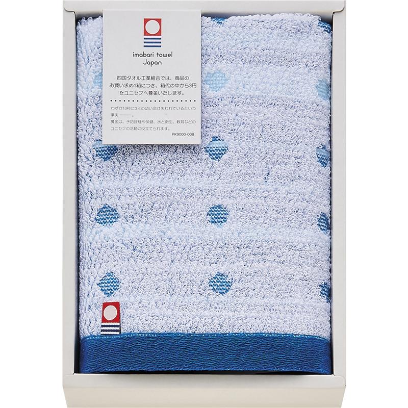 《今治製タオル》「海と空の美しい青のタオル」ハンドタオル