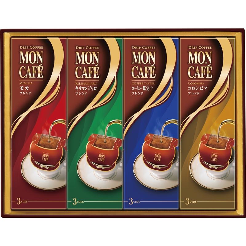 《モンカフェ》ドリップコーヒー詰合せ