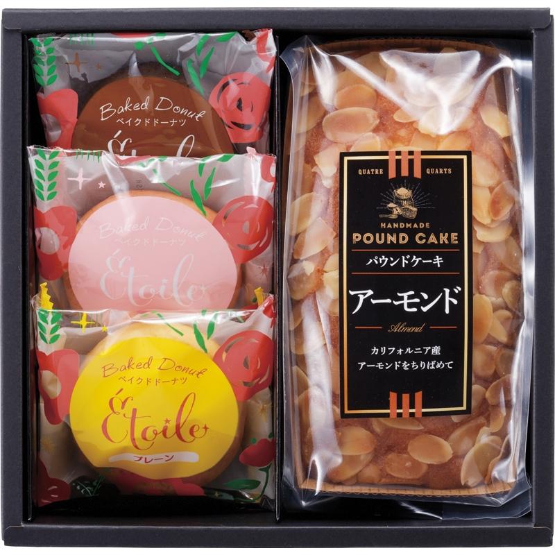スゥィートタイム ケーキ・焼き菓子セット