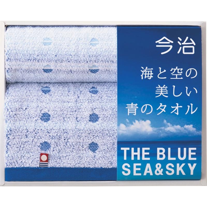 《今治製タオル》「海と空の美しい青のタオル」フェイスタオル&ハンドタオル