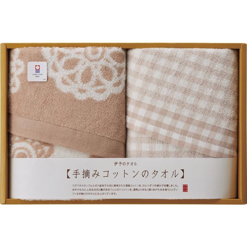 《今治製タオル》「手摘みコットン」フェイスタオル2P