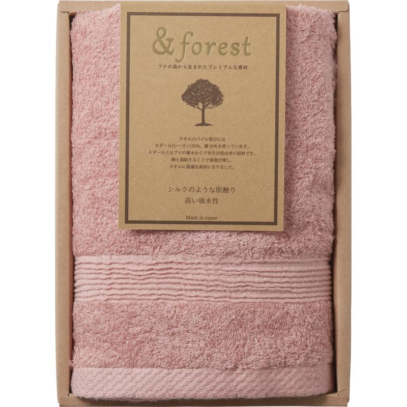 「&forest」スリムバスタオル