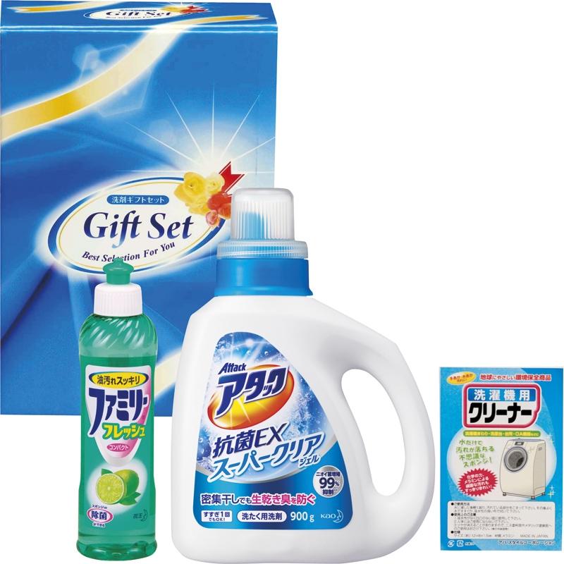 暮らし応援洗剤セット