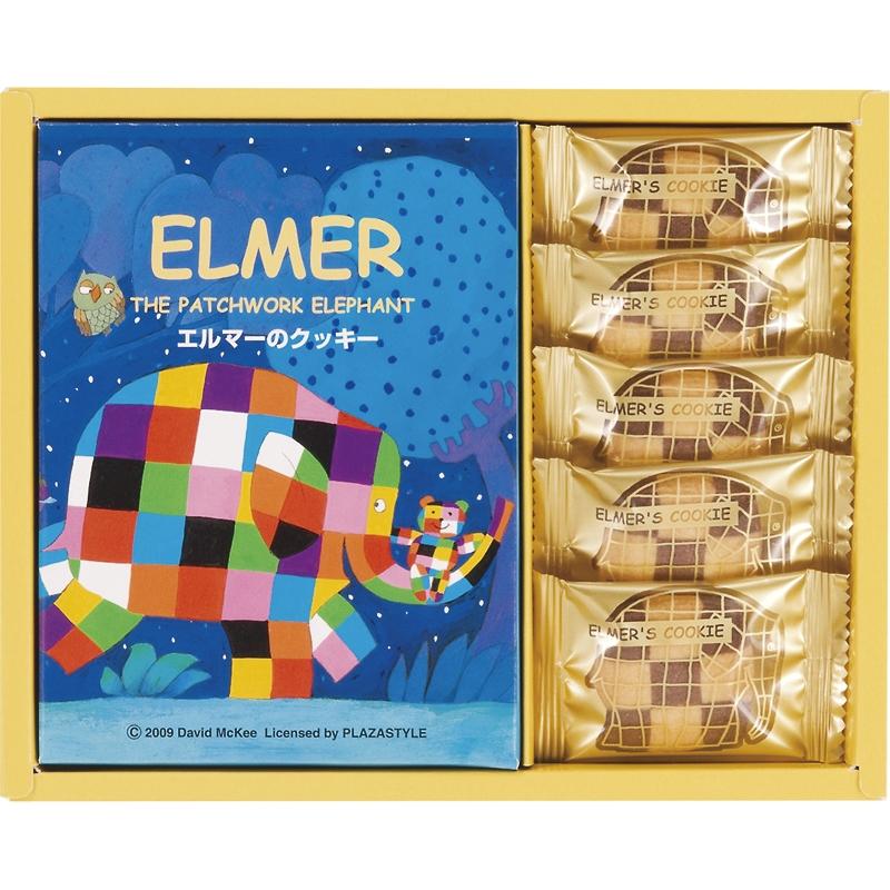 《エルマー》クッキー