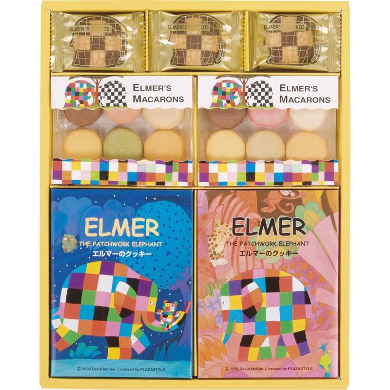 《エルマー》クッキー&マカロン