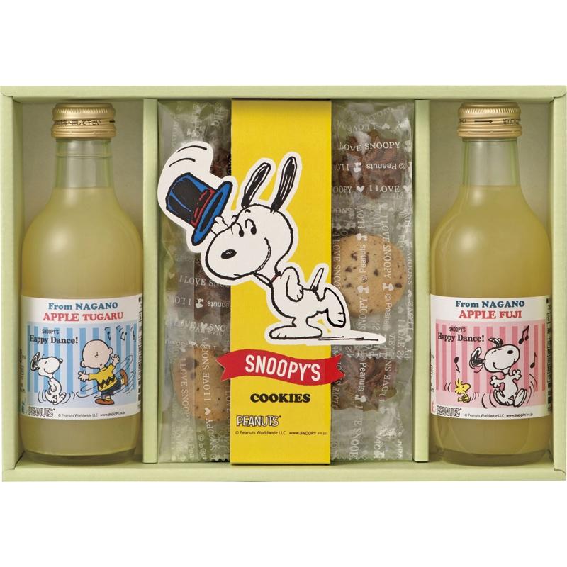 《スヌーピー:ジョイフルスヌーピー》ジュース&クッキーセット