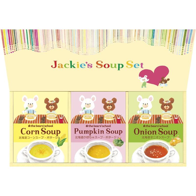 《くまのがっこう》ジャッキーのスープセット
