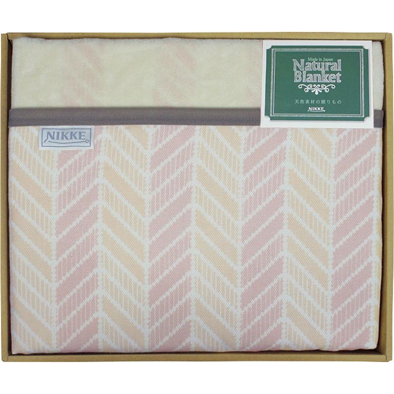 《ニッケ:Natural Blanket》シール織 綿毛布(毛羽部分)[30%OFF]