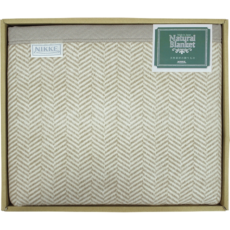 《ニッケ:Natural Blanket》洗える綿混ウール毛布(毛羽部分)[30%OFF]