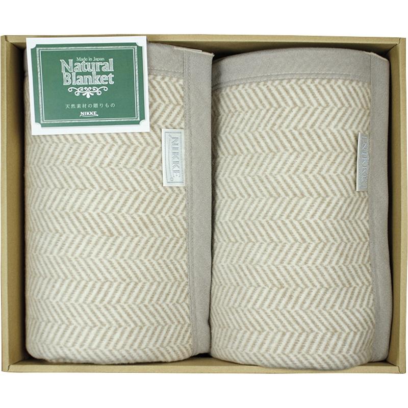 《ニッケ:Natural Blanket》洗える綿混ウール毛布(毛羽部分)2枚組[30%OFF]