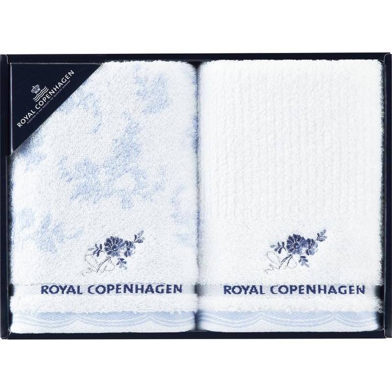 《ロイヤルコペンハーゲン:ブルーフラワー》フェイスタオル2P[30%OFF]