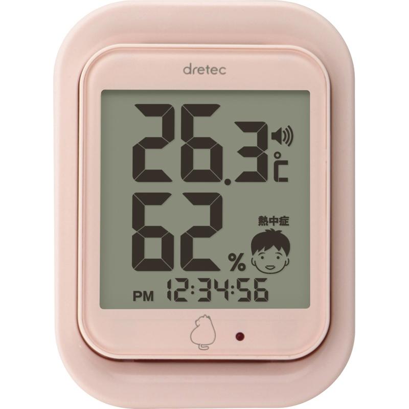 《ドリテック:ルーモ》デジタル温湿度計[30%OFF]