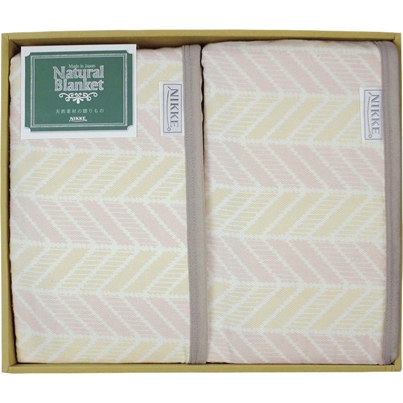 《ニッケ:Natural Blanket》シール織 綿毛布(毛羽部分)2枚組[30%OFF]